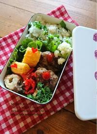 2.14 ミニハンバーグ弁当&最強の勉強法 - YUKA'sレシピ♪