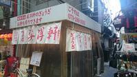 オムレツ190円って(驚)英洋軒@姫路 - スカパラ@神戸 美味しい関西 メチャエエで!!