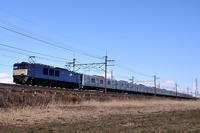 170123 小田急4000形OM入場 - コロの鉄日和newver