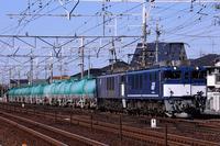 170106 名古屋・大阪 - コロの鉄日和newver