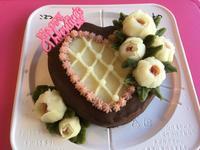 ワンコバレンタインケーキ - 小鉄と斗和の親子日記