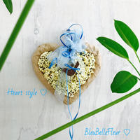 ハート♡スタイル - Bleu Belle Fleur☆ブルーベルフルール