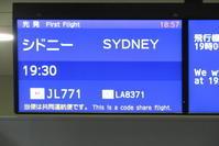 シドニー遠征 往路編 その3 いよいよファーストクラスへ - 南の島の飛行機日記