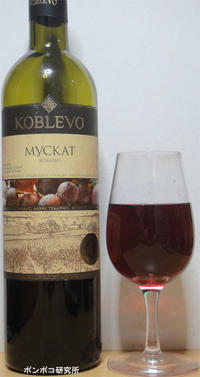 "«Мускат» Коблево  (""Muscat"" Koblevo) - ポンポコ研究所(アジアのお酒)"