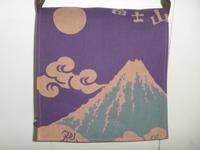 富士山柄バッグ - mackeyの手作り小物