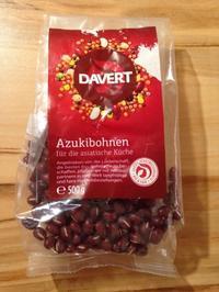 保温ボトルで簡単にできる「ストック小豆」 - ドイツの森の散歩道