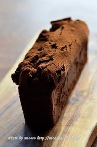 ガトーショコラ - 森の中でパンを楽しむ