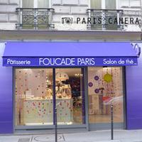 Salon de The FOUCADE  2017.02.11 - フランス暮らし6年目からの、忘備録