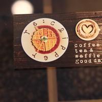 鴻巣市のカフェ リクリッパー さんでスィートタイム - ゆきなそう  猫とガーデニングの日記