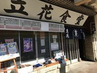 横須賀辺り - Oi!