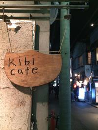 1日kibi cafe/吉祥寺 - THIS LIFE