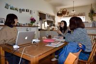 自宅講座|一部内容と料金改定・キャンペーンのお知らせ - モノとココロの整理収納アドバイザー 河合善水のブログ
