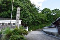 太平記を歩く。 その21 「建水分神社・南木神社」 大阪府南河内郡千早赤阪村 - 坂の上のサインボード