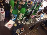 いろいろありました。 - 大阪酒屋日記 かどや酒店