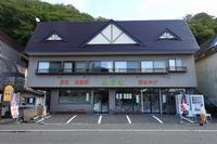 十和田湖・根岸家 - HOT HOT SPRINGS