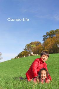 冬の足音 - Osanpo-Life