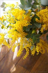 Bouquet de paris 'JAUNE' - * Spice of My Life *