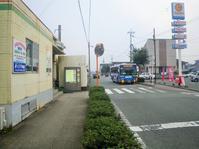 武蔵塚駅前(むさしづかえきまえ)~熊本の復興を願って~ - さつませんだいバスみち散歩