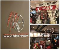 MAX BRENNER - ☆Sweets diary☆Ⅱ