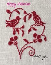 [Coeur au 2 oiseaux] - 「Stitch +」 haruのクロスステッチ