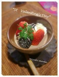 St Valentine's Day&ランチの日♪ - エマままの気ままな日記