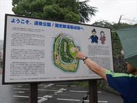 夏 2016 in 四国 讃岐うどんに感動した! - SAMとバイクとpastime