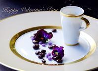 Happy Valentine's Day - カエルのバヴァルダージュな時間