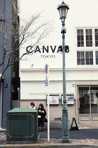 On The Street Corner #69 - 夢幻泡影