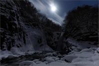 月明かりの秋保大滝 - 遥かなる月光の旅