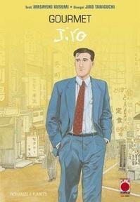谷口ジローさん、安らかに (Jiro Taniguchi) - amore spacey