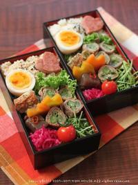初恋のほろ苦い思い出(´•ω•。`) ♥ bento&晩ご飯(๑¯﹃¯๑)♪ - **  mana's Kitchen **