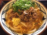 金沢(もりの里):丸亀製麺(もりの里店) 「肉たまあんかけ」 - ふりむけばスカタン