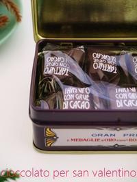 happy v-day(チョコレートの日)! - serendipity blog