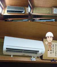 エアコンの取替 - 西村電気商会|東近江市|元気に電気!