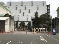 マリノアリゾートホテル 完工しました☆ - 福岡のお庭・外構エクステリア ジオ・ナビオ株式会社