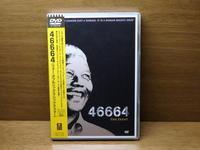 46664 - STERNNESS DUST α