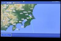 シドニー遠征 往路編 その4 ファーストクラス 空の上のレストラン - 南の島の飛行機日記