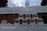小樽雪あかりの路に行く2 - 写楽彩