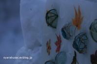 小樽雪あかりの路に行く4 - 写楽彩