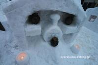 小樽雪あかりの路に行く5 - 写楽彩