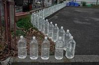 ペットボトルの在り方 - 続 今 日 モ ア リ 。