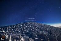 ice planet - 箱庭の休日