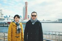 ブラタモリ「神戸港」へ! - 船が好きなんです.com