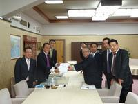 2月9日 国への要望活動 - 自由民主党愛知県議員団 (公式ブログ) まじめにコツコツ
