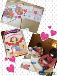 愛はカタチで(?) バレンタインレッスン - つばき英語教室