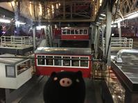 ウィーンの巨大な観覧車!! - 田原昌のブログ(旧高斗連絡帳)