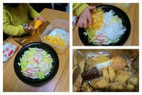 ミルフィーユ鍋・丸ごとニンジンステーキ①とおいしいもの♡ - simatiroのナチュラルスイーツ教室♪