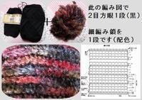 ☆スヌード2点 - ひまわり編み物
