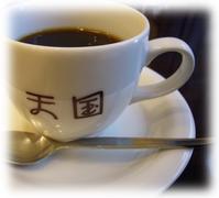 カカオのかおり - 小宮山建築通信