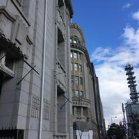 神戸三宮へ - グータラ三日坊主の独り言